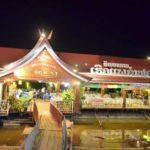 Kham Fong Boat Restaurant