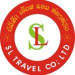 SouthLao Tour (SL Tour)
